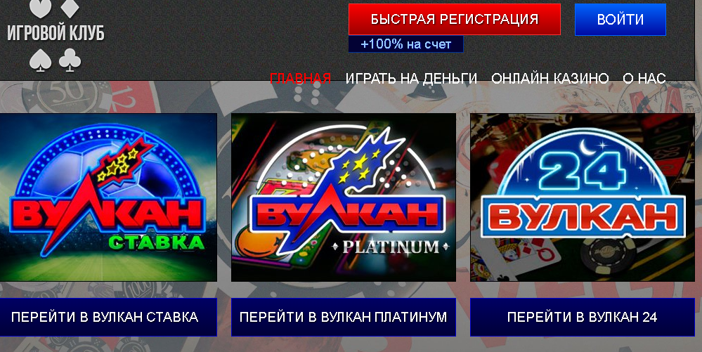 Бонус pokerstars старс lite